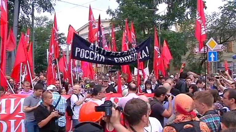 Los moscovitas se manifiestan en sus calles para pedir reformas políticas en Rusia