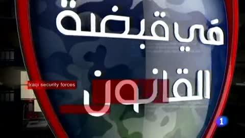 'En manos de la ley', el programa iraquí que entrevista a yihadistas arrepentidos