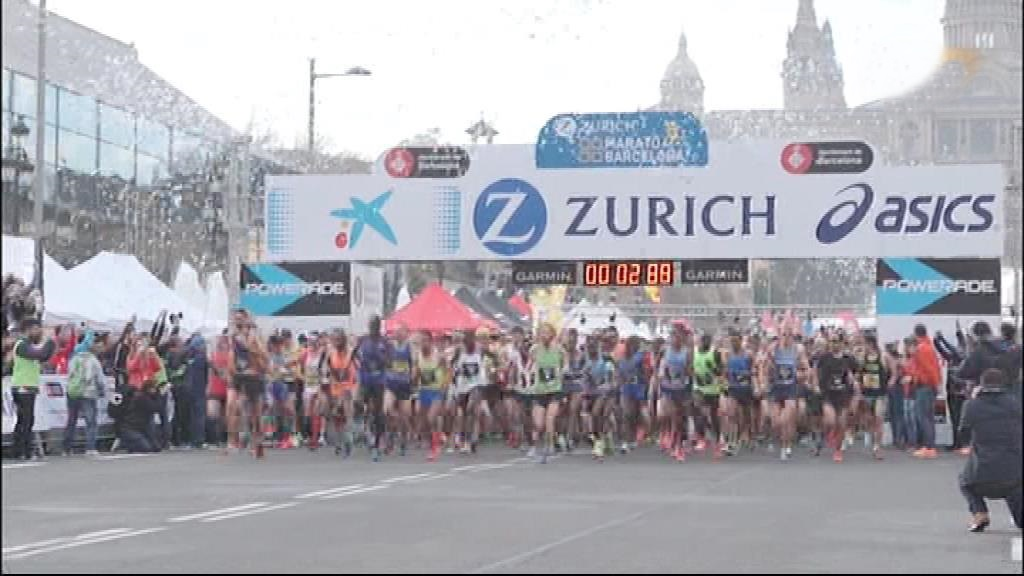 Atletismo - Maratón de Barcelona. Resumen