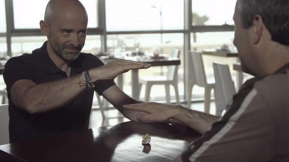 Desafía tu mente - ¿Qué es más rápido: el ojo o la mano?