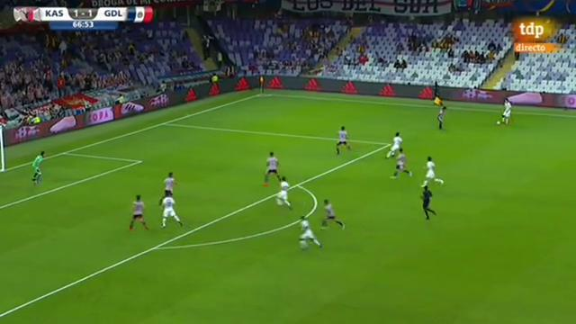 Mundial de Clubes de la FIFA | Segundo gol del Kashima Antlers ante el CD Guadalajara
