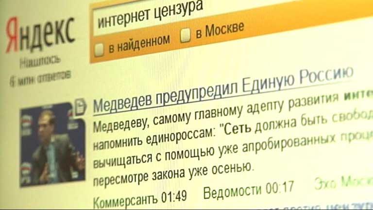 Nueva ley para regular Internet en Rusia