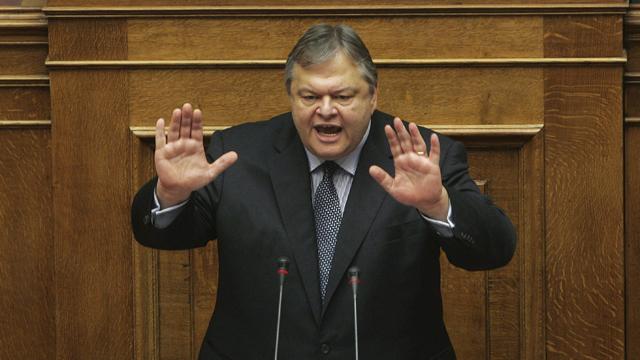 Grecia está hoy un poco más cerca de recibir el sexto tramo de ayudas