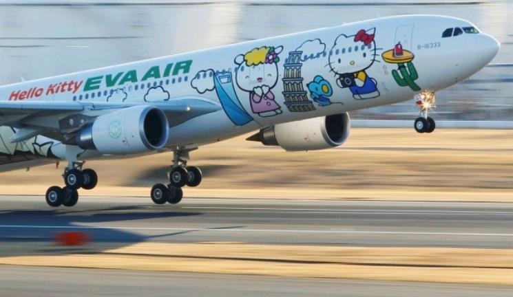 On Off: Marketing de altos vuelos