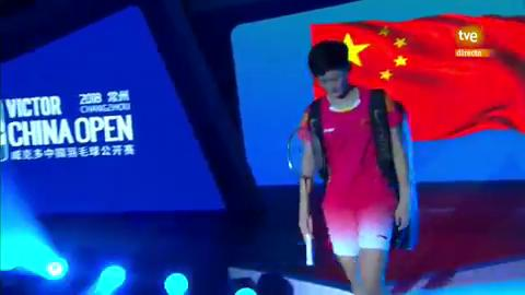 Badminton - 'Open de China 2018' Final: C. Marín - Chen Y. F. desde Changzou