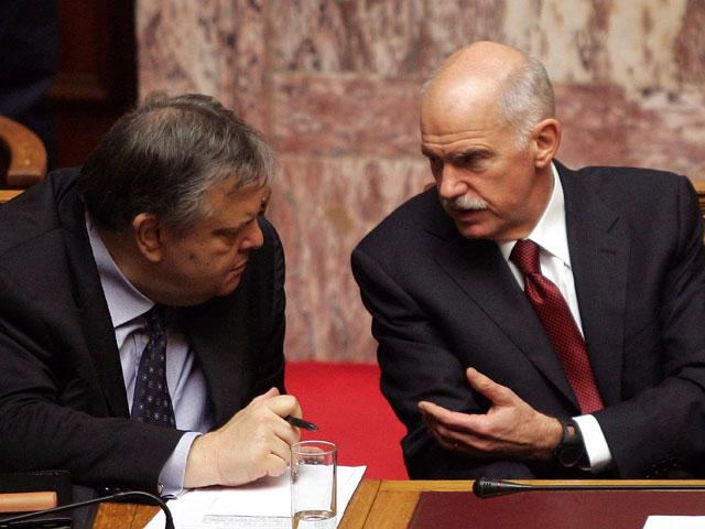 Ver vídeo  'El Parlamento griego da luz verde a los recortes que permiten acceder al rescate'