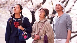 'Una pasteleria en Tokio', una deliciosa película japonesa, el sábado 8 de julio en El Cine de La 2