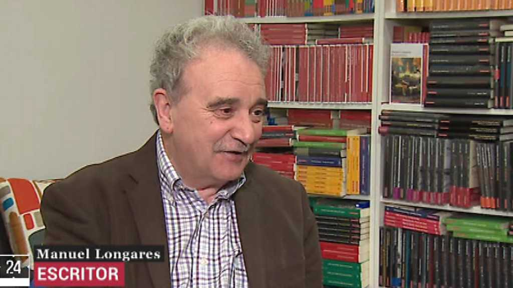 Patio Manuel Longares