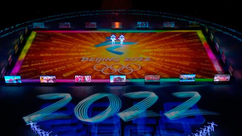 Pekín se prepara ya para acoger los Juegos de Invierno de  2022