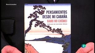 La aventura del saber. TVE. 'Pensamientos desde mi cabaña' del japonés Kamo No Chomei.