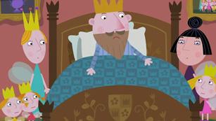 El rey cardo no se siente muy bien