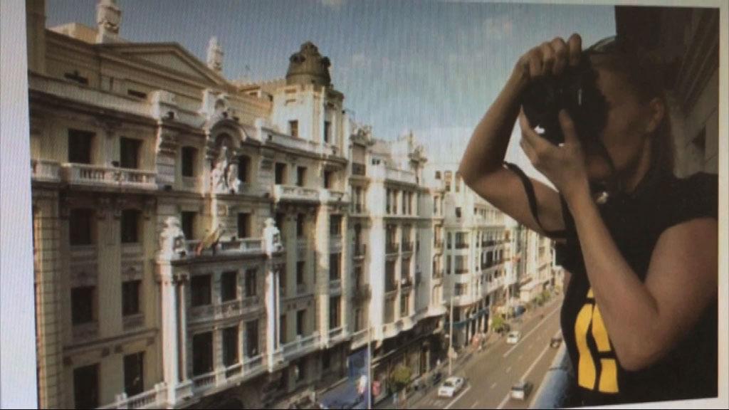 Cámara abierta 2.0 - PhotoEspaña 2016