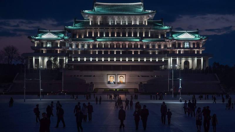 Plaza de Kim Il-sung en Pyongyang