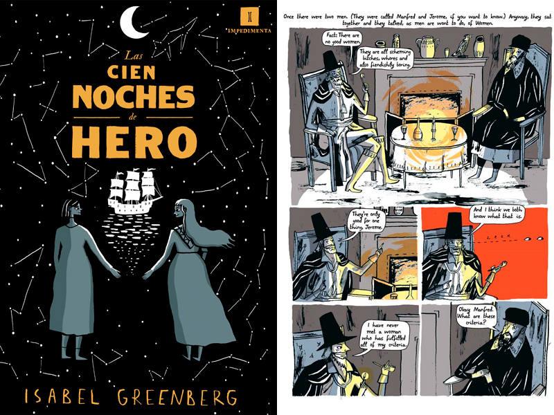 Portada y página de 'Las cien noches de Hero'