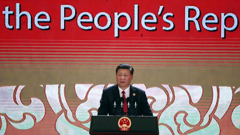 El presidente chino Xi Jinping participa en la última jornada de la Cumbre