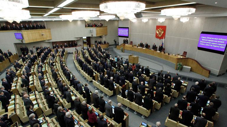 Primera sesión del nuevo Parlamento ruso