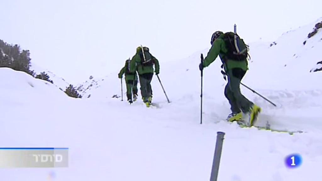 En la provincia de Huesca cada año se realizan unos 400 rescates de montañeros
