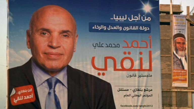 Reconocimiento internacional al triunfo de Mahmud Yibril en las elecciones libias