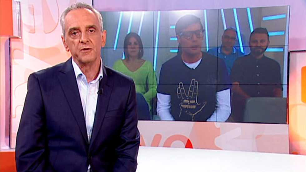 RTVE Responde - 30/07/16