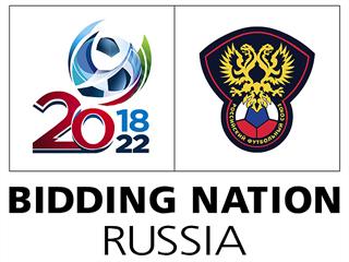 Ver vídeo 'Rusia pide un Mundial para el Este'