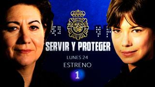 'Servir y proteger', el lunes 24 de abril, estreno en La 1