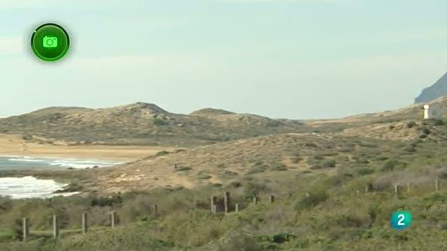 Agrosfera - En clave rural - La sierra de La Unión