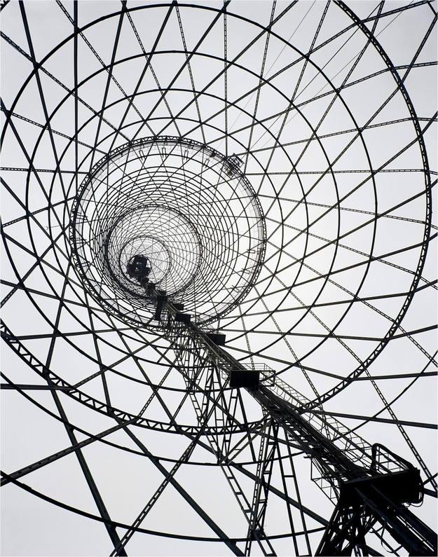 Torre de radiodifusión Shábolovka, 1988. Fotografía de Richard Pare, cortesía de Kicken Berlin. © Richard Pare