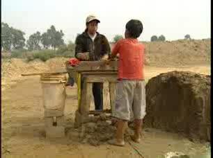 Trabajo infantil en Perú