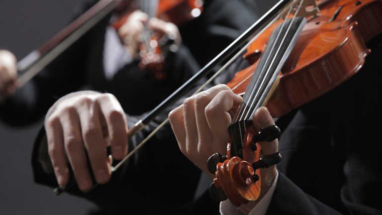 Los conciertos de La 2 - Concierto In memoriam. XII homenaje víctimas del terrorismo