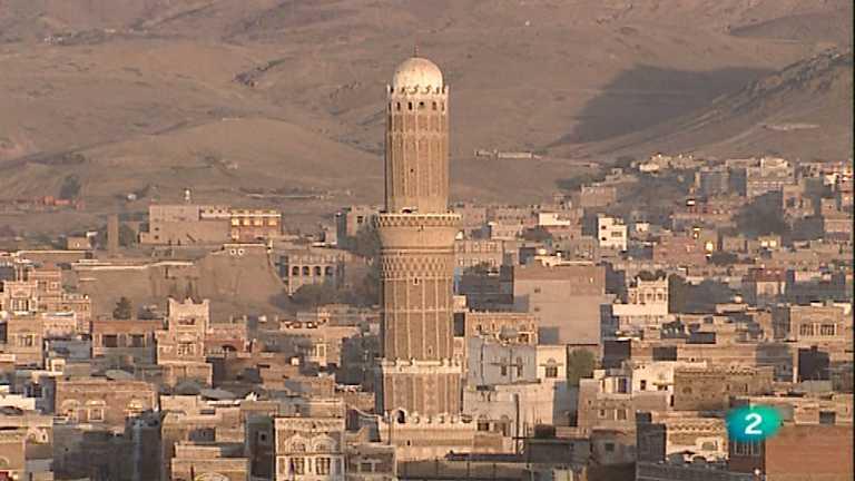 Otros pueblos - Yemeníes del norte