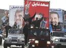 Ir a Fotogaleria  El Líbano recuerda a  Rafic Hariri