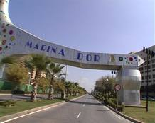 Entrada a Marina d'Or