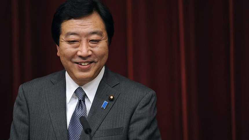 Japón considera estabilizada la central nuclear de Fukushima