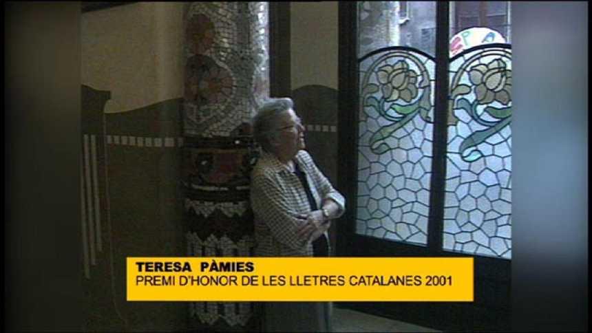 Moments -  Lletres catalanes