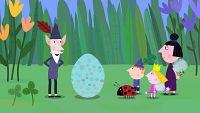 El huevo perdido
