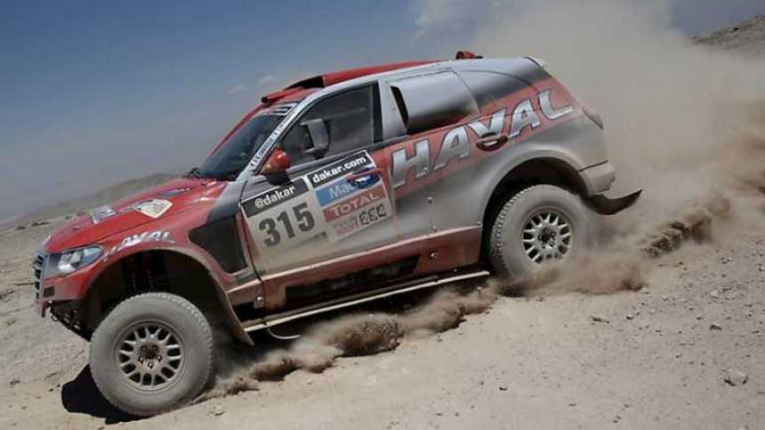 Rally Dakar 2014 - Etapa 8 (Salta/Uyuni - Calama) - 13/01/14