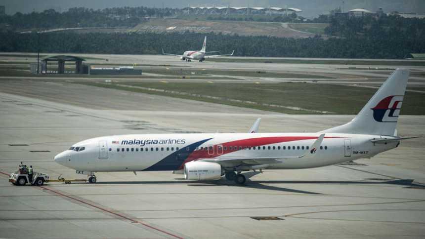 Algunos expertos vaticinan que Malaysia Airlines terminará cerrando