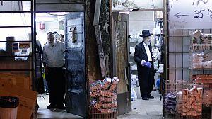 El sabor de Israel (2)