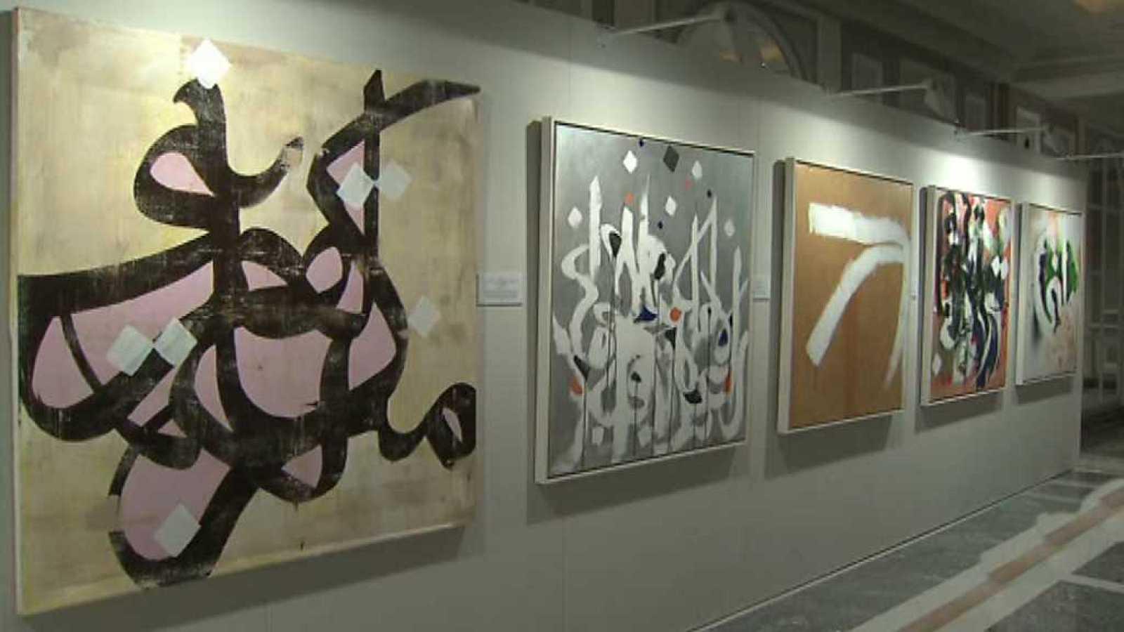Medina en TVE - Arte islámico y derechos humanos - RTVE.es