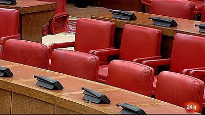 Parlamento - Conoce el parlamento - Ponencias de estudio - 13/01/2018