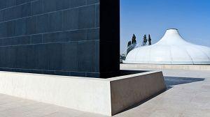 Secretos de los museos: Museo de Israel. Jerusalén