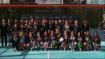 Pádel - Campeonato de España por Equipos, 1ª Categoría