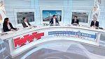 Los desayunos de TVE - Enrique Osorio (PP), Ángel Gabilondo (PSOE), Lorena Ruíz Huerta (Podemos) e Ignacio Aguado (Ciudadanos)