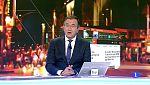 La web de Radio Televisión Española cumple 10 años