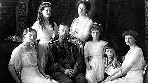 El último viaje de los Romanov