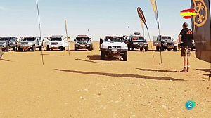 Desert raid 2018