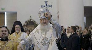 Dios salve a Rusia - Avance