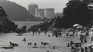 Fukushima, una historia nuclear