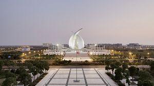Las ciudades del mañana. Edificios culturales espectaculares