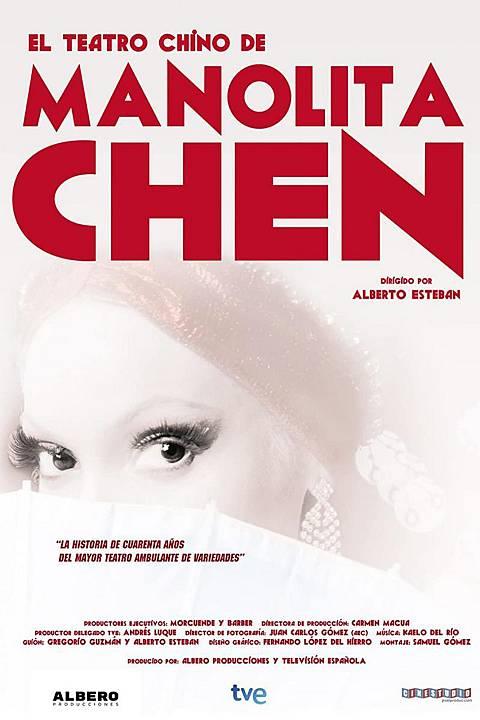 Teatro chino de Manolita Chen, el cabaret de los pobres